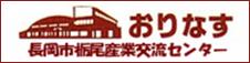 banner-orinasu226817e57