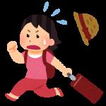 travel_isogu